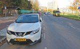 14 november Fietsster gewond bij aanrijding met auto Ockenburgstraat Den Haag